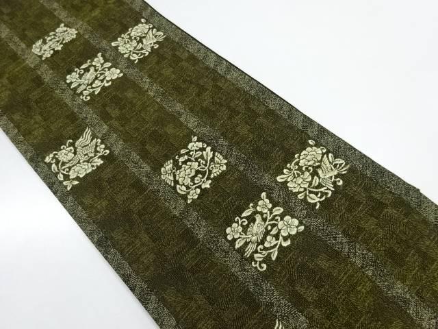 縞に花鳥模様織出し袋帯【リサイクル】【中古】【着】 宗sou
