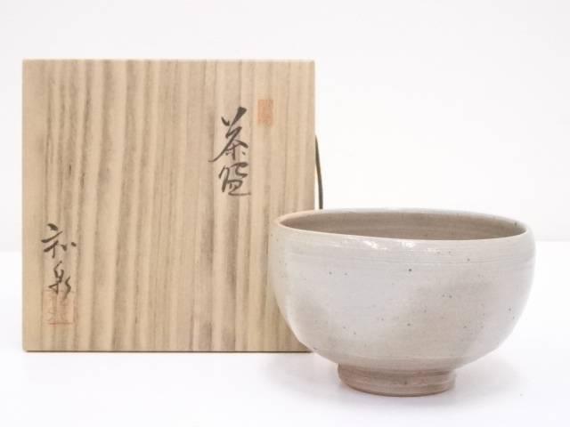 本山和泉造 青備前茶碗【中古】【道】 宗sou