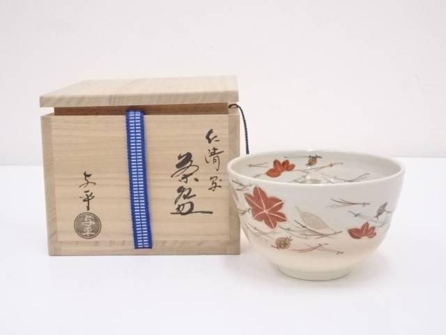 京焼 中村与平造 仁清写吹寄茶碗【中古】【道】 宗sou