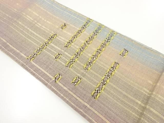 本金変わり織り横段織り出し袋帯【リサイクル】【中古】【着】 宗sou
