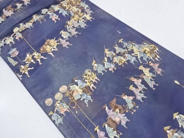 宗sou 引箔大名行列模様織出し袋帯【リサイクル】【中古】【着】