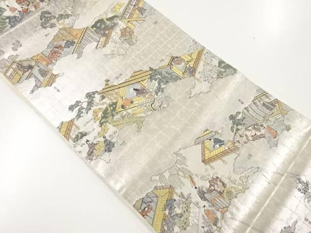 本銀箔源氏物語模様織り出し袋帯【リサイクル】【中古】【着】 宗sou