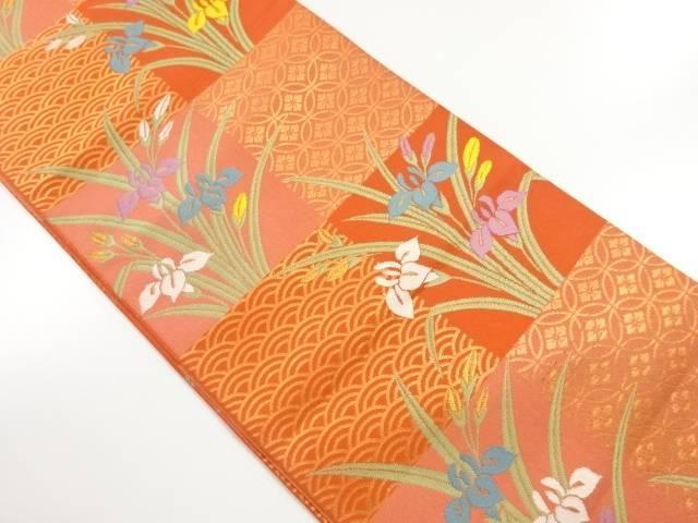 織悦製 菖蒲模様織り出し全通本袋帯【リサイクル】【中古】【着】 宗sou