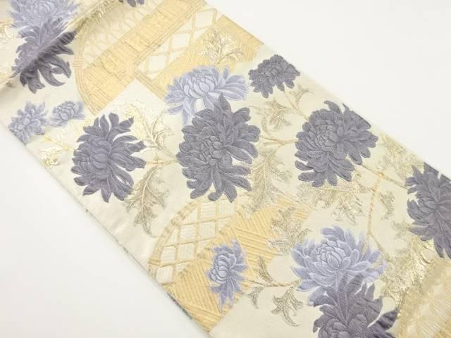 こうけち垣根に菊模様織り出し袋帯【リサイクル】【中古】【着】 宗sou