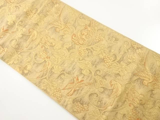 こうけち葡萄唐草に鳥模様織り出し本袋帯【リサイクル】【中古】【着】 宗sou