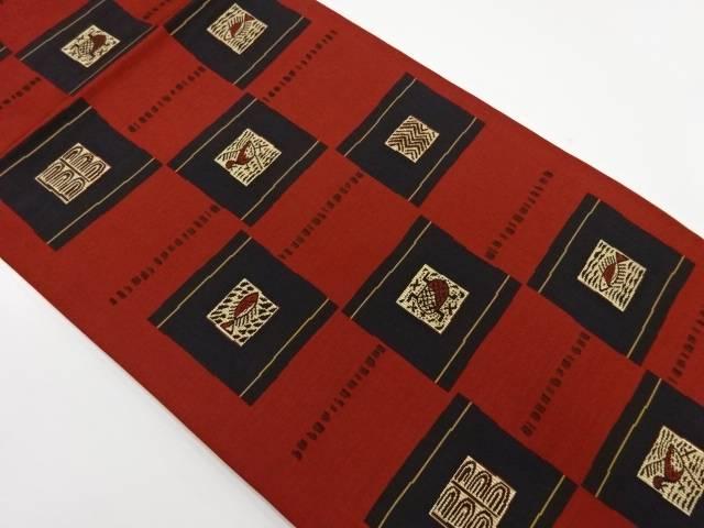 市松に動物模様織出し袋帯【リサイクル】【中古】【着】 宗sou