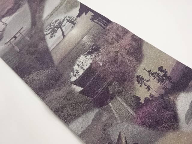 金通し 安芸の宮島模様織り出し全通袋帯【リサイクル】【中古】【着】 宗sou