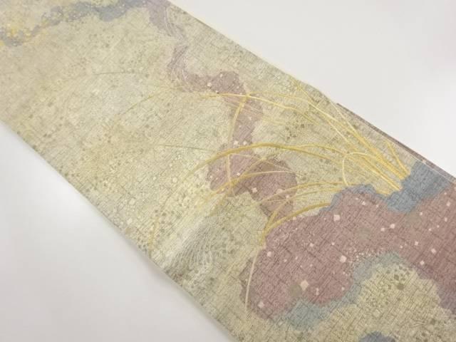金銀糸 箔散らしにすすき模様織り出し袋帯【リサイクル】【中古】【着】 宗sou