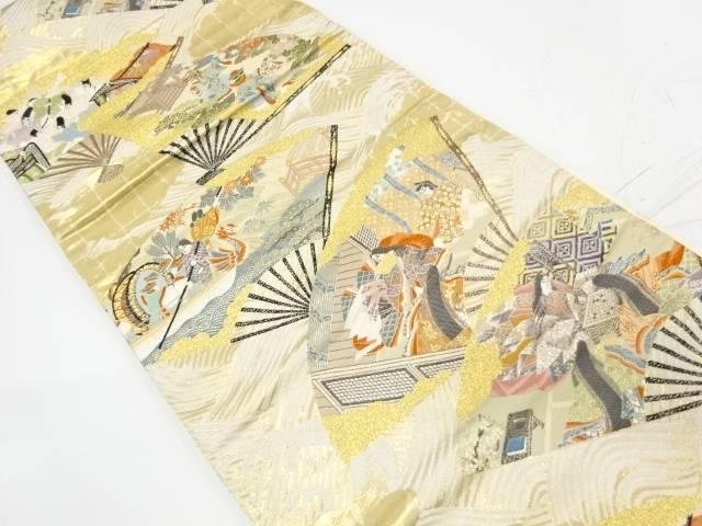 山下織物製 純金箔扇面源氏物語図模様織出し袋帯【リサイクル】【中古】【着】 宗sou