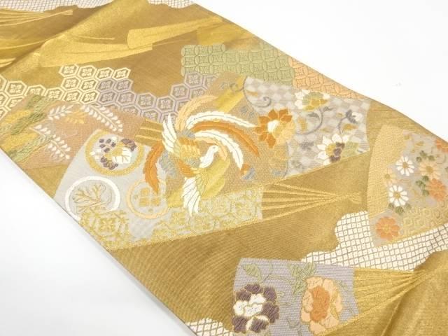 扇に鳳凰・草花模様織出し袋帯【リサイクル】【中古】【着】 宗sou