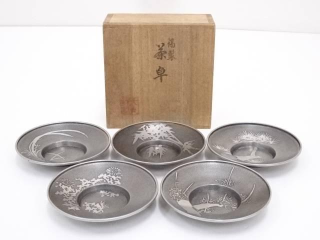 錫製茶托5客【中古】【道】 宗sou