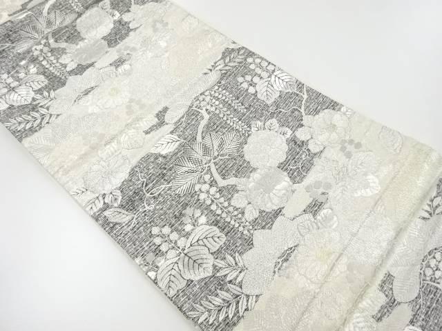 藤に菊桐模様織り出し袋帯【リサイクル】【中古】【着】 宗sou