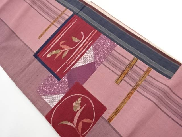 手織り節紬 切りばめ草花模様織り出し袋帯【リサイクル】【中古】【着】 宗sou