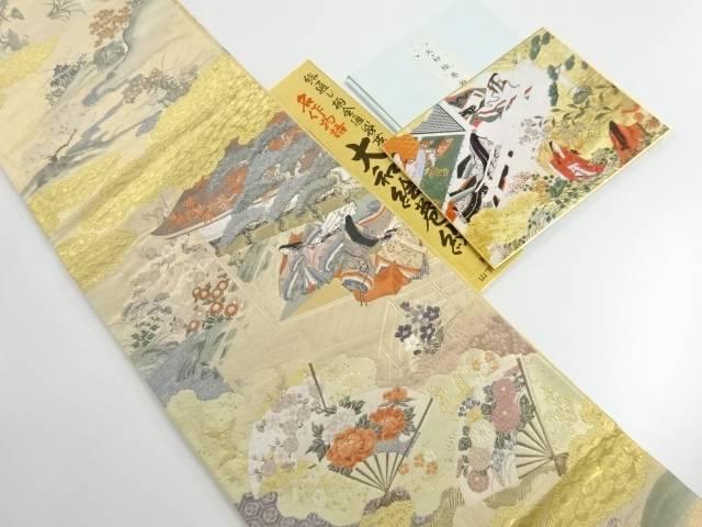 山下織物製 土佐光吉 大和絵巻紋織出し袋帯【リサイクル】【中古】【着】 宗sou