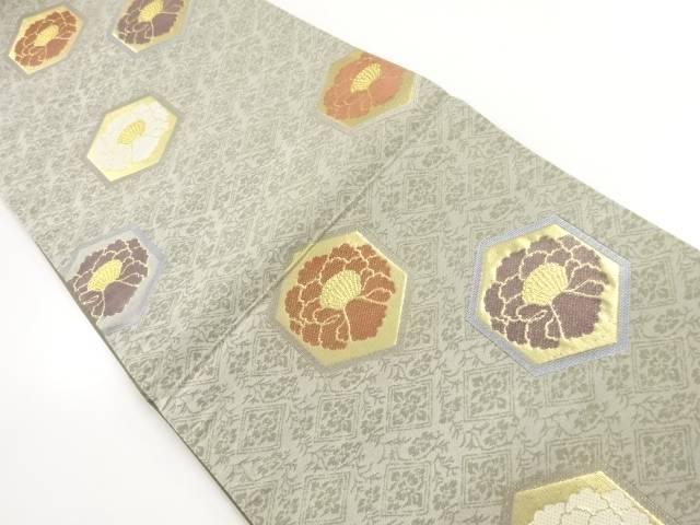 金糸亀甲に牡丹模様織出し袋帯【リサイクル】【中古】【着】 宗sou