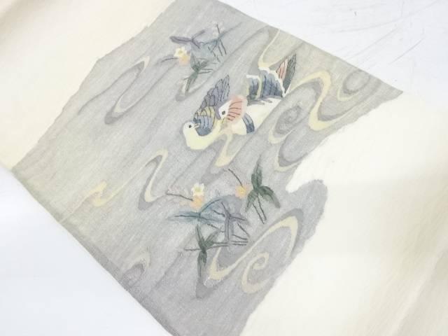 すくい織流水に鴛鴦・草花模様織出し袋帯【リサイクル】【中古】【着】 宗sou