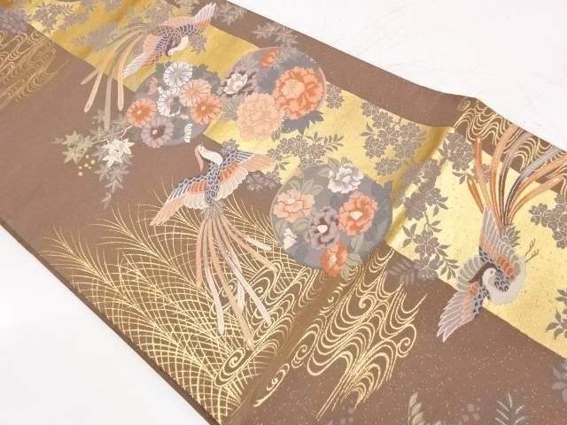 極楽鳥に花丸文様織出し袋帯【リサイクル】【中古】【着】 宗sou