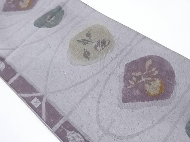 草花に蕪・抽象模様織出し全通袋帯【リサイクル】【中古】【着】 宗sou