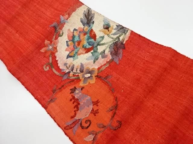 手織り真綿紬鳥に花唐草模様織出し名古屋帯【リサイクル】【中古】【着】 宗sou