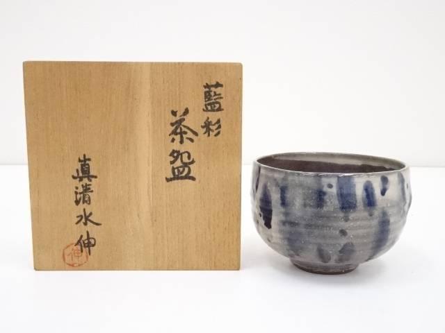 京焼 真清水伸造 藍彩茶碗(共箱)【中古】【道】 宗sou