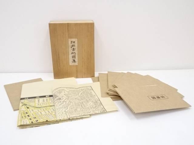 江戸古地図集10枚セット(印刷)(箱付)【中古】【道】 宗sou