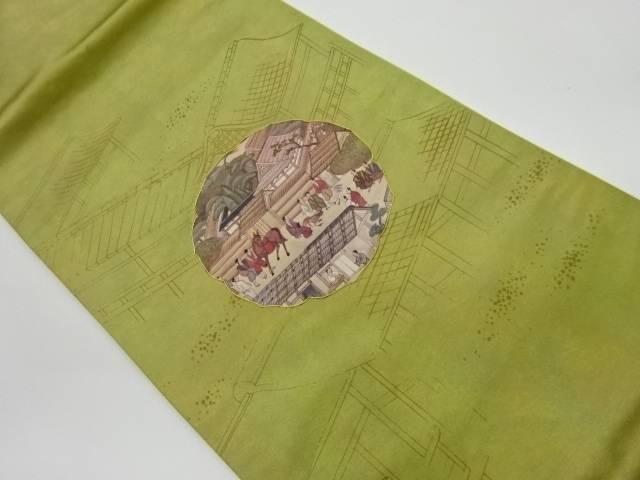 未使用品 雪輪に屋敷模様袋帯【リサイクル】【着】 宗sou