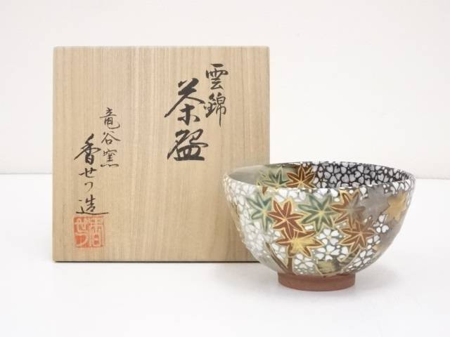 京焼 宮川香雪造 色絵雲錦茶碗(共箱)【中古】【道】 宗sou