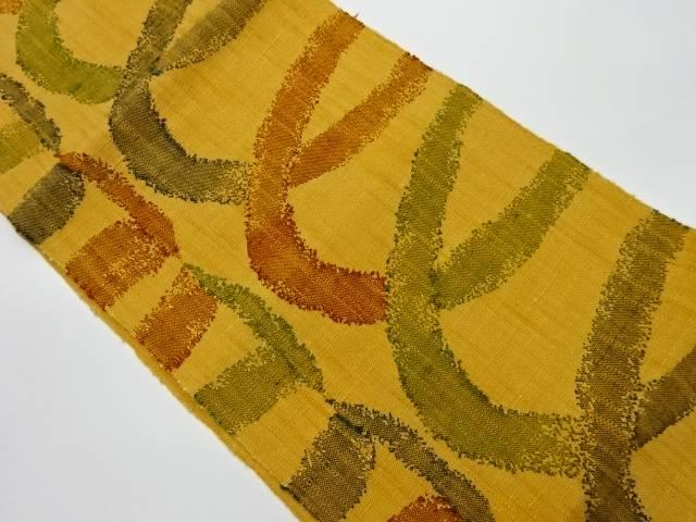 手織り真綿紬曲線模様織出し名古屋帯【リサイクル】【中古】【着】 宗sou
