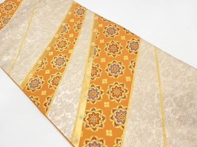 加納幸 斜め縞に華紋模様織出し袋帯【リサイクル】【中古】【着】 宗sou