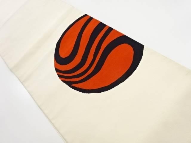 綴れ抽象模様織出し名古屋帯【リサイクル】【中古】【着】 宗sou