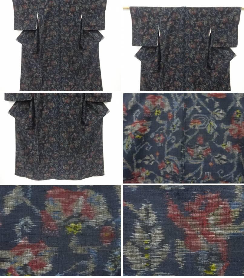 抽象花模様織り出し手織り真綿紬着物【リサイクル】【着】宗sou
