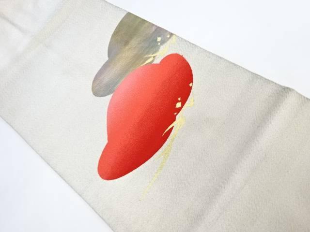 茶道具 高品質 茶道 着物 綴れ抽象模様織り出し名古屋帯 リサイクル 着 70%OFFアウトレット 中古 宗sou