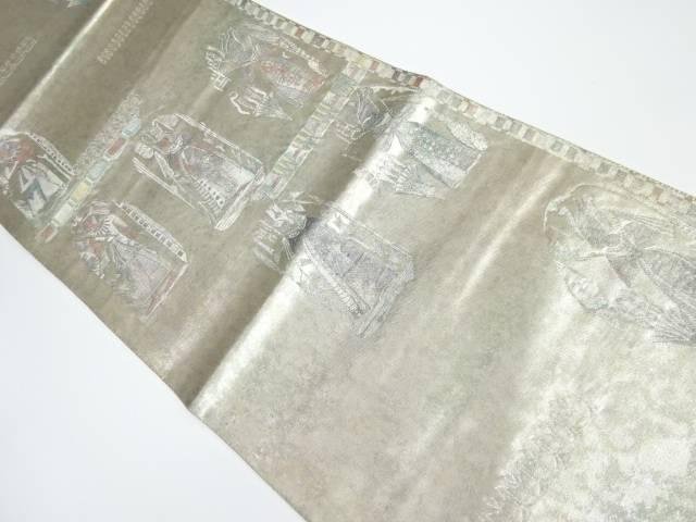 茶道具 茶道 着物 青銅箔 エジプト模様織り出し袋帯 宗sou 超美品再入荷品質至上 リサイクル 着 正規品 中古