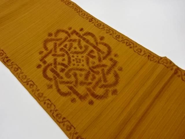 茶道具 茶道 着物 抽象模様織出し洒落袋帯 着 リサイクル 送料無料でお届けします 贈答 中古 宗sou