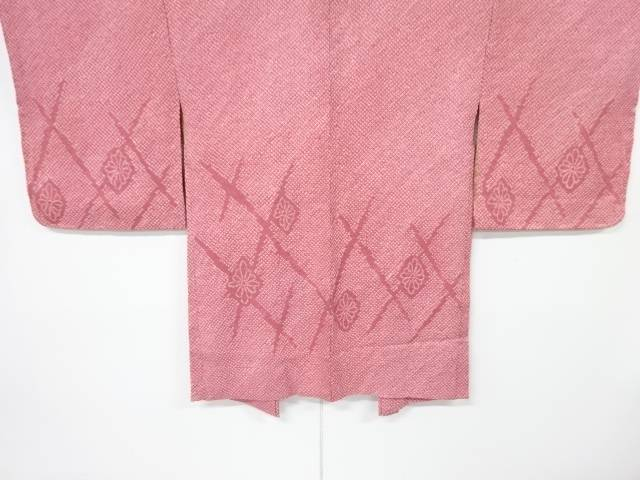 茶道具 茶道 着物 本総絞り斜め格子に花模様絵羽織 リサイクル 着 セール 中古 宗sou 高品質新品