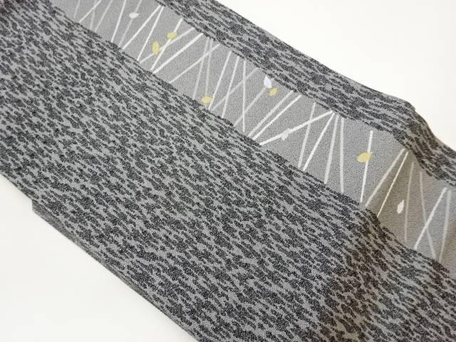 茶道具 茶道 着物 縞模様織出し名古屋帯 中古 宗sou 正規認証品 在庫処分 新規格 リサイクル 着