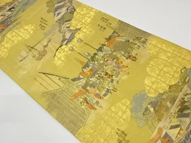 茶道具 茶道 着物 無料サンプルOK 時代人物風景模様織出し袋帯 贈物 宗sou 着 リサイクル 中古