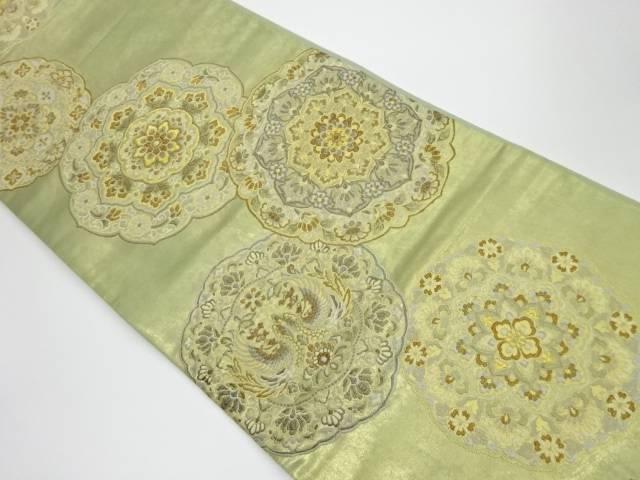 茶道具 茶道 着物 引出物 華文模様織出し袋帯 リサイクル 低価格 宗sou 着 中古