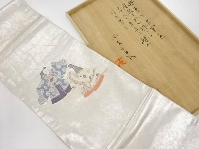茶道具 茶道 着物 由水十久 童子模様織出し袋帯 中古 有名な 宗sou リサイクル 着 爆安