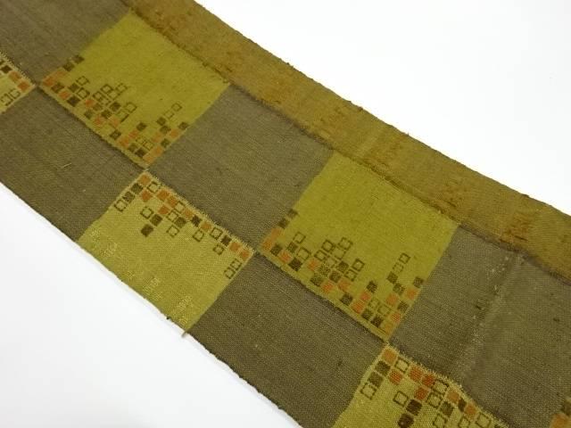 茶道具 1年保証 茶道 着物 通信販売 手織り真綿紬格子模様織出し名古屋帯 リサイクル 中古 着 宗sou