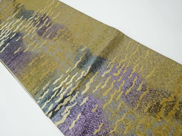 宗sou 変わり織変わり縞に抽象模様織り出し袋帯【リサイクル】【中古】【着】