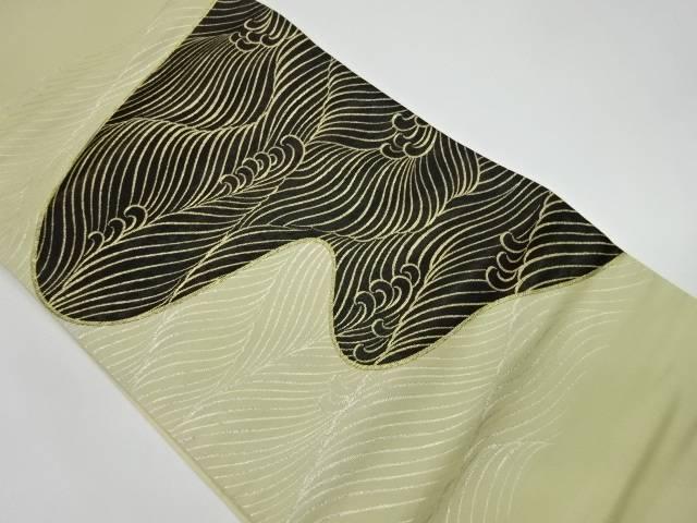 茶道具 茶道 返品送料無料 着物 安い 荒波模様織出し袋帯 中古 着 リサイクル 宗sou