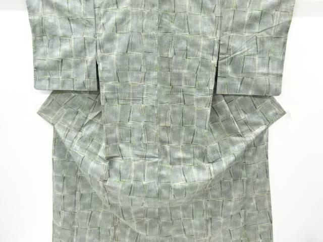 茶道具 茶道 着物 抽象模様織り出し手織り節紬着物 中古 宗sou リサイクル 商舗 秀逸 着
