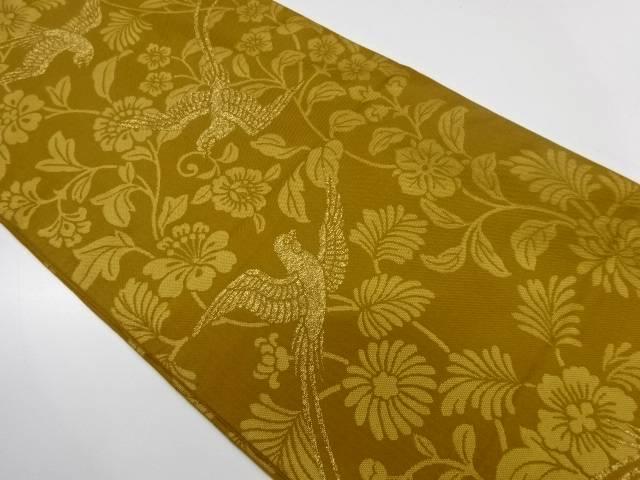宗sou 川島織物製 花鳥模様織出し全通袋帯【リサイクル】【中古】【着】