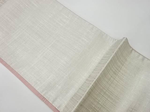 メーカー公式ショップ 茶道具 茶道 着物 引出物 作家物 格子模様織出し全通袋帯 着 宗sou 中古 リサイクル