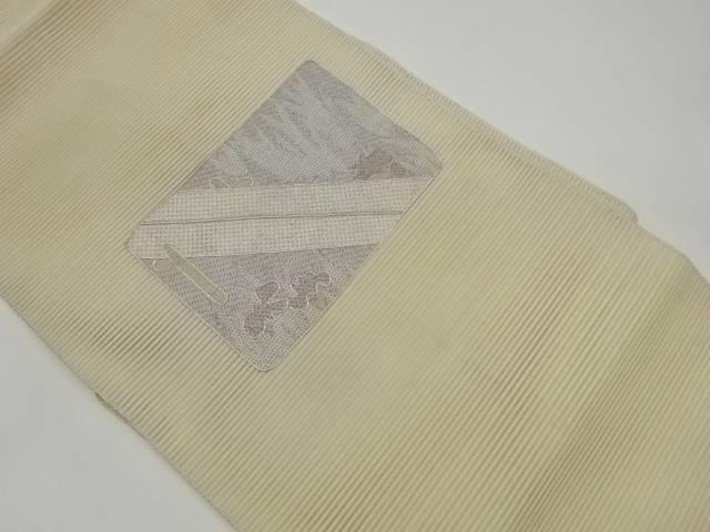 茶道具 茶道 ついに入荷 着物 絽綴れ色紙に抽象模様織出し名古屋帯 着 中古 宗sou リサイクル オンライン限定商品