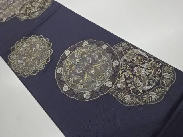 茶道具 茶道 倉 着物 絵皿に向かい鳥 花々模様織出し袋帯 着 中古 宗sou リサイクル 人気ショップが最安値挑戦