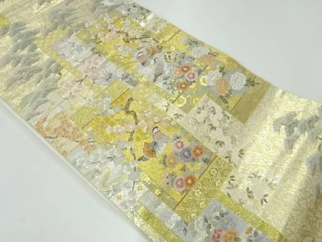 半額 茶道具 茶道 着物 四季の鴛鴦織出し袋帯 期間限定 中古 着 リサイクル 宗sou