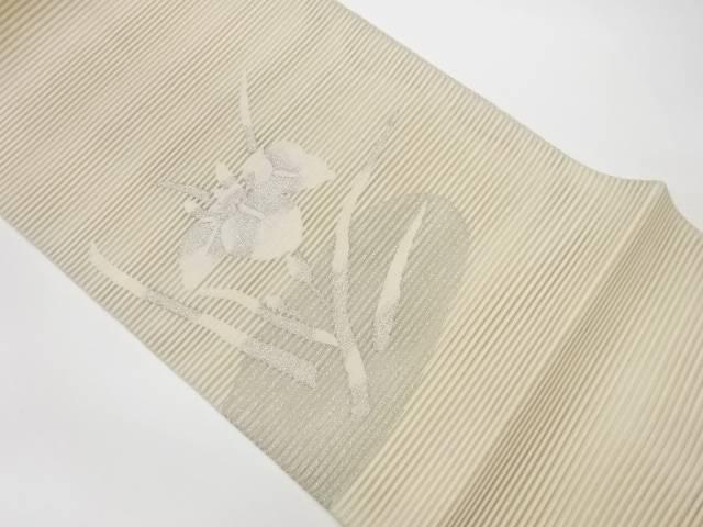 茶道具 茶道 着物 絽綴れ菖蒲模様織出し名古屋帯 リサイクル 限定タイムセール 着 宗sou ふるさと割 中古