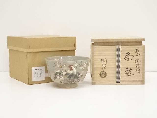 【茶道具・茶道・着物】 京焼 寺尾陶象造 乾山梅鶏図茶碗(共箱)【中古】【道】 宗sou